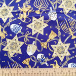 Lion of Judah Navy Fabric