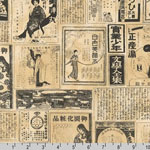 Imperial Collection Japanese Newspaper Fabric